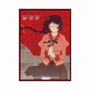 きゃらスリーブコレクション マットシリーズ 傷物語 羽川 翼 No.MT900 [トレーディングカード用品]