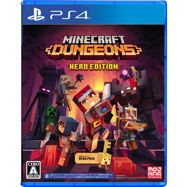Minecraft Dungeons Hero Edition [PS4ソフト]