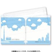 CF-112 [二つ折り抗菌マスクケース 雲とシルエット]