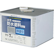 00001-23020 水性防水塗料専用中塗り 8kg グレー