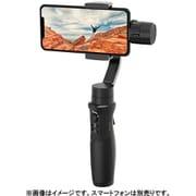 iSteady Mobile + [スマートフォン用ジンバル 3軸スタビライザー]