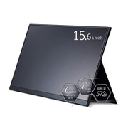 UQ-PM15FHDNT [モバイル液晶モニター15.6inch タッチ無しモデル]
