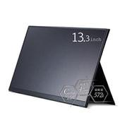 UQ-PM13FHD [モバイル液晶モニター13.3inch タッチ有モデル]