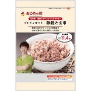 雑穀と玄米 2kg