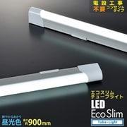 LT-NLET20D-HC [LEDエコスリムチューブライト コンセントタイプ 20W 昼光色 90cm]