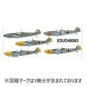 EDUD48063 Bf109E アドラーアングリフ作戦:熟練者 エデュアルド用 [1/48スケール デカール]