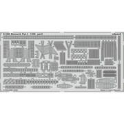 EDU53260 ドイツ海軍 戦艦ビスマルク パート2 エッチングパーツ トランぺッター用 [1/350スケール エッチングパーツ]