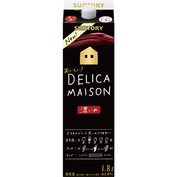 デリカメゾン(濃いめ) 10.5度 1.8L 紙パック 日本 [赤ワイン]