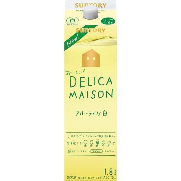 デリカメゾン(白) 10度 1.8L 紙パック 日本 [白ワイン]