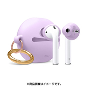 EL_APACSSCPB_LV [elago エラゴ EAR BUDS COVER BASIC and POUCH for AirPods/AirPods 2nd Charging/AirPods 2nd Wireless Lavender]