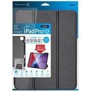 TBC-IPP2015BK [iPad Pro12.9インチ(2020年/2018年モデル) 用 ソフトハニカム 衝撃吸収ケース ブラック]