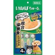 DS-203 [いなば Wanちゅ~る 総合栄養食 とりささみ ツナ入り 14g×4本]