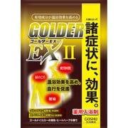 ゴールダーEX2 25g [入浴剤]