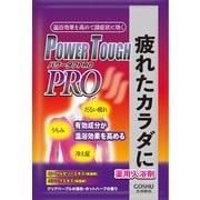パワータフPRO 25g [入浴剤]
