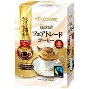 ドリップオン フェアトレードコーヒー 8g×5P