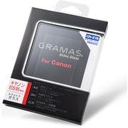 DCG-CA21 [GRAMAS Extra Glass Canon EOS R6用]