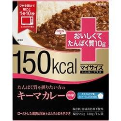 マイサイズ いいね!プラス たんぱく質を摂りたい方のキーマカレー 130g