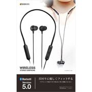 RBTESMS03BK [Bluetooth 5.0 ネックバンド型 ワイヤレスステレオイヤホン スイッチ付 通話対応 ブラック]
