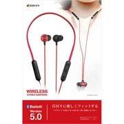 RBTESMS03RD [Bluetooth 5.0 ネックバンド型 ワイヤレスステレオイヤホン スイッチ付 通話対応 レッド]