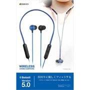 RBTESMS03BL [Bluetooth 5.0 ネックバンド型 ワイヤレスステレオイヤホン スイッチ付 通話対応 ブルー]