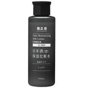 日本酒保湿化粧水 しっとり 男性用 150mL [男性用化粧水]