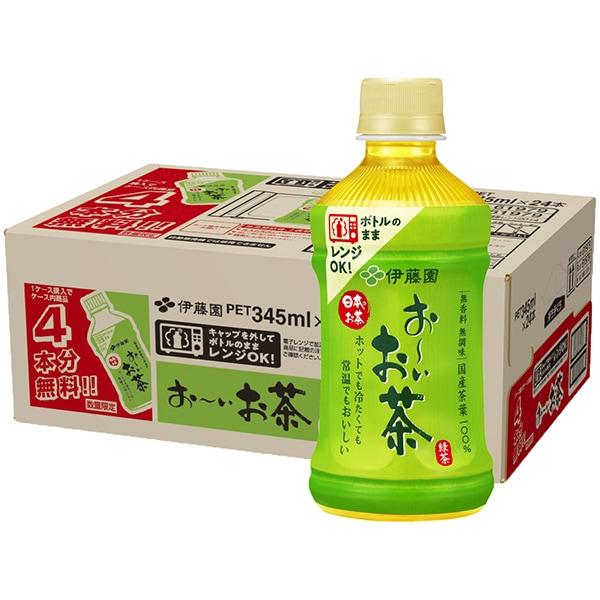 期間限定 おーいお茶 緑茶 電子レンジ対応 345ml×20+4本