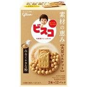 ビスコ素材の恵み<大豆>みるく&きな粉 24枚