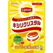キシリクリスタル リプトン紅茶のど飴 58g