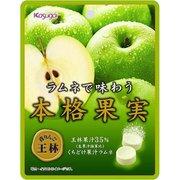 ラムネで味わう本格果実 青りんご王林 30g