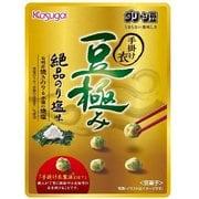 小袋豆極み絶品のり塩味 28g