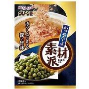 素材派グリーン豆かつおだし味 70g