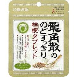 龍角散ののどすっきり桔梗タブレット 抹茶ハーブ味 10.4g