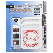 LT-MLL1T-WN [LEDマルチ連結ライト USB電源 リモコン&タッチタイプ]
