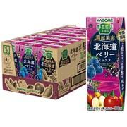 カゴメ 野菜生活100 濃厚果実 北海道ベリーミックス 195ml×24本 [野菜果実ミックスジュース]