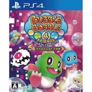 バブルボブル 4 フレンズ すかるもんすたの逆襲 [PS4ソフト]