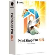 PaintShop Pro 2021 [Windowsソフト]