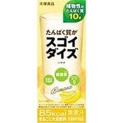 たんぱく質がスゴイダイズ バナナ 200mL×12個 [豆乳飲料]