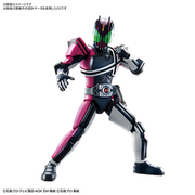 Figure-rise Standard 仮面ライダーディケイド [キャラクタープラモデル]