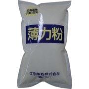 薄力粉 1kg [小麦粉]