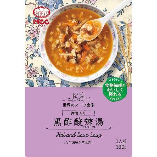 押麦入り黒酢酸辣湯 160g [レトルト・総菜・スープ]