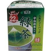 宇治抹茶入り緑茶 三角ティーバッグ 22パック [ティーバッグ]