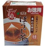 お徳用豊かな香りほうじ茶 三角ティーバッグ 50パック [ティーバッグ]