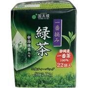 一番摘み緑茶宇治抹茶入り 三角ティーバッグ 22パック [ティーバッグ]