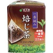 一番摘み焙じ茶 三角ティーバッグ 22パック [ティーバッグ]