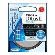 PRO1D Lotus II カメラレンズ用 保護プロテクター 82mm [レンズフィルター]