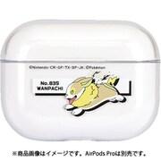 POKE-654D [AirPods Pro 用 クリアケース ポケットモンスター ワンパチ]