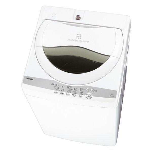 AW-5G9(W) [全自動洗濯機 5kg グランホワイト]