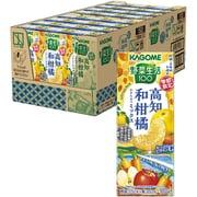 カゴメ 野菜生活100 高知和柑橘ミックス 195ml×24本入り
