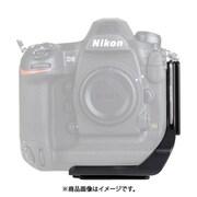 BD6-L L-Plate for Nikon D6