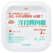 Y-9SQL [紙皿 四角皿 23cm 5枚入 洋食皿]